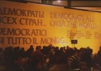 36° congresso I sessione. Banner con scritte in 4 lingue