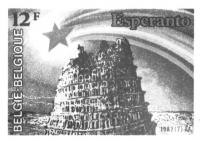 """""""riproduzione di un francobollo belga con torre di babele e scritta """"""""esperanto"""""""" (BN)"""""""