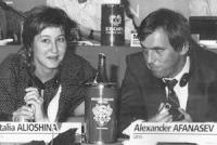Consiglio Federale, I sessione, ritratto di Natalia Alioshina (URSS) e Alexander Afanasev (URSS) (BN)