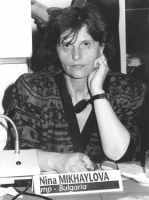 ritratto di Nina Mikhaylova (Bulgaria) deputato. 36° congresso PR I sessione. (BN)