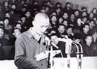 Wei Jingsheng (age 28) reading his defense statement during his first trial.