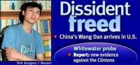 Ritratto del dissidente cinese Wang Dan, leader degli studenti di piazza Tienanmen (protesta repressa nel sangue nel giugno '89)