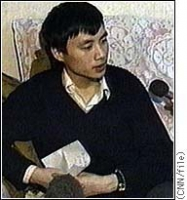 ritratto di Wang Dan