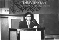 Assemblea di Sofia dei parlamentari iscritti al Pr. Alla tribuna: Konstantin Adzharov (Partito Cristiano Bulgaro).