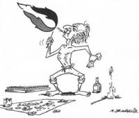 VIGNETTA Marco Pannella, in atteggiamento da fachiro, esegue un numero da mangiafuoco, sputando una fiamma tricolore (simbolo del Msi). Suscitando sca