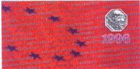 Retro della tessera di iscrizione del 1996 al Partito Radicale, firmata dal presidente Bruno Zevi