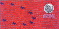 Retro della tessera di iscrizione del 1996 al Movimento dei Club Pannella - Riformatori.