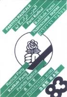 Copertina di un libretto che riproduce lo statuto del Partito Radicale, insieme al preambolo allo statuto del 24° Congresso, alle norme di attuazione