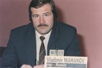 """""""Vladimir Mahanov. Deputato (Russia) al 36° congresso del PR con cartellino """"""""iscritto"""""""""""""""