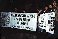 Manifestazione davanti al Ministero della Sanità della Federazione Russa. Striscione (in russo): Eroina terapeutica contro la mafia e contro la morte.