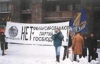 Manifestazione con Nikolaj Khramov contro il finanziamento pubblico dei partiti.