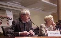 """Convegno contro le mutilazioni genitali femminili, intitolato """"Stop FGM!"""". Giuliano Amato (presidente del Consiglio), ed Emma Bonino."""