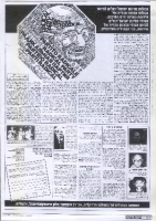 """Pagina a pagamento pubblicata dal Partito Radicale sul quotidiano """"Maahriv""""."""