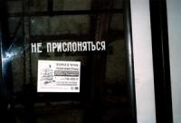 Il volantino del PR che invita a mandare una  cartolina al presidente Putin per fermare la guerra in Cecenia (vedi n.6080), affisso a una stazione del