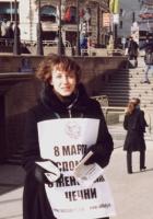 Volantinaggio in difesa delle donne cecene. Asaeva Aljona.