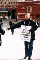 Volantinaggio in difesa delle donne cecene. Nikolaj Khramov.