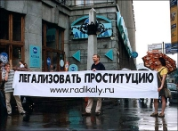 Manifestazione per la legalizzazione della prostituzione in via Tverskaja. Fra i manifestanti, Nikolaj Khramov. Altre digitali.