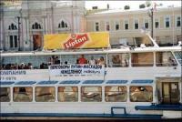 """Manifestazione del TRP e dell'associazione ARA in barca sulla Moldava, mostrando lo striscione: """"Negoziati Putin-Maskhadov, subito!"""". Altre digitali."""