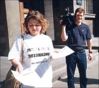 Volantinaggio davanti alla Duma (effettuato da tre membri del Comitato di coordinamento dei radicali russi: Anna Zaitseva, Alena Asaeva e Nikolaj Khra