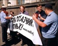 Manifestazione radicale contro il servizio militare obbligatorio, per il servizio civile alternativo. I manifestanti (Nikolaj Khramov, Pavel Brukhis,