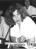 ritratto di Elena Poptodorova (Bulgaria) deputato (BN)