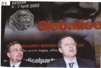38° Congresso del PR. Nikolaj Khramov e Paolo Pietrosanti.