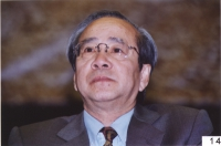 38° Congresso del PR. Vo Van Ai