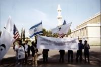 """Conferenza stampa, nel primo anniversario della strage del World Trade Center, davanti alla moschea di Roma. Striscione: """"Libertà e democrazia per i p"""