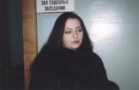 ritratto di Alina Vituhnovskaja. Primo piano