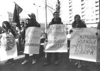 """Manifestazione radicale davanti alla sede editoriale del quotidiano """"Moskovsky Komsomolets"""". Il giornale aveva pubblicato tre giorni prima un appello"""