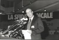 l'ambasciatore di Israele porta il suo saluto al 32° congresso I sessione del PR (BN)