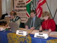 """Assemblea generale dei  radicali russi, """"Pace, progresso, diritti umani"""", presso il Museo Sakharov. Al tavolo, al centro, Nikolaj Khramov. Altre digit"""