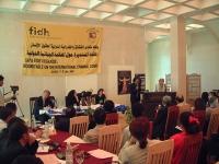 Tavola rotonda sulla Corte Penale Internazionale, nell'ambito della Conferenza di Sanaa. Fra gli altri: Emma Bonino (alla tribuna) e Gianfranco Dell'A