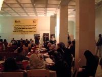Tavola rotonda sulla Corte Penale Internazionale, nell'ambito della Conferenza di Sanaa. Alla tribuna: Emma Bonino.