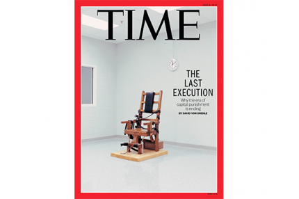 United States polls: life sentence or death penalty?