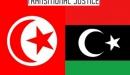 Seminario di Non c'è pace senza giustizia a Tunisi